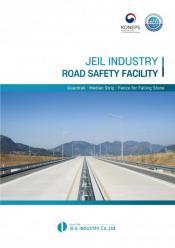 JE-IL INDUSTRY Co.,Ltd.